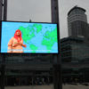 The Other Forecast by Ellie Harrison on the Big Screen at MediaCityUK