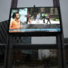 The Other Forecast by Richard DeDomenici on the Big Screen at MediaCityUK